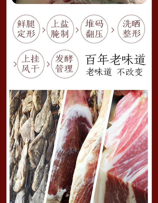 宣威老浦家火腿3.6公斤年货礼盒装