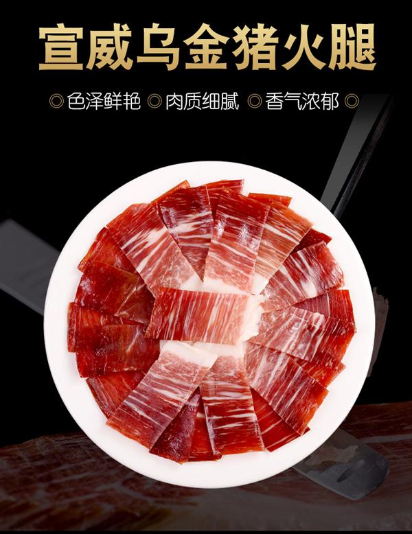 宣威亚搏视频下载生亚搏视频下载肉片160g煲汤用