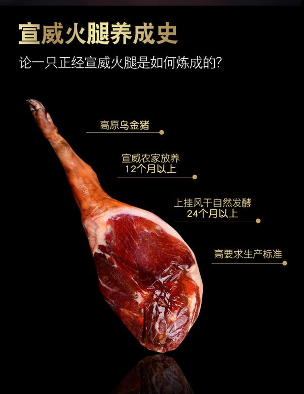 宣威亚搏视频下载生亚搏视频下载肉片160g