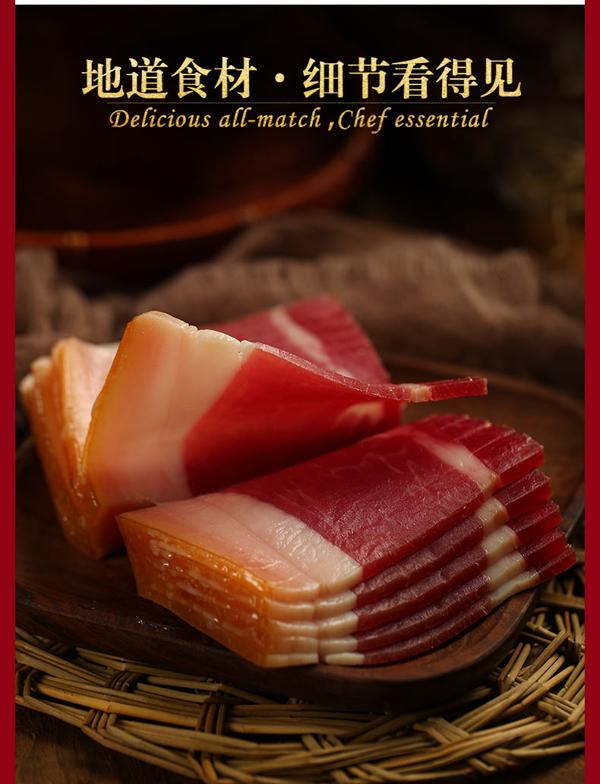 亚搏视频下载特产300g年货礼盒亚搏视频下载肉
