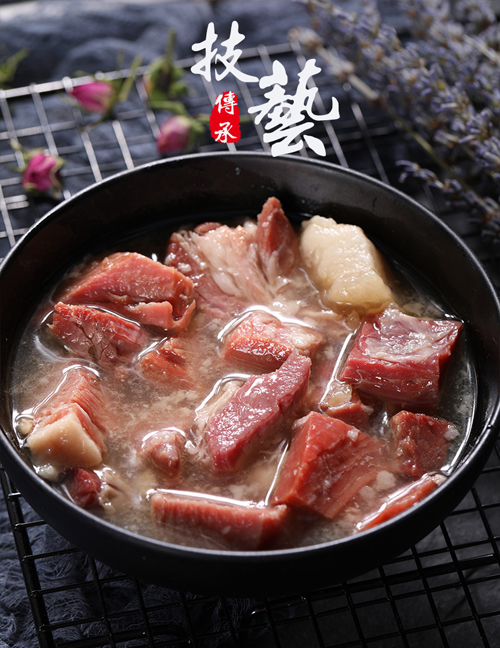 老浦家宣威火腿猪肉罐头450g