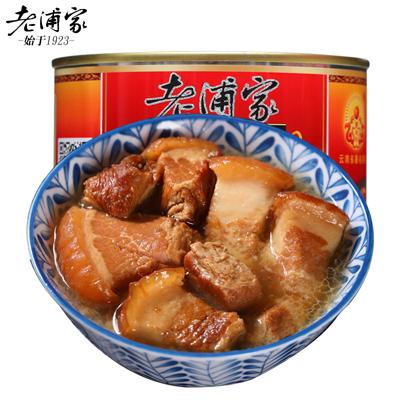 亚搏视频下载宣威特产红烧肉罐头500g