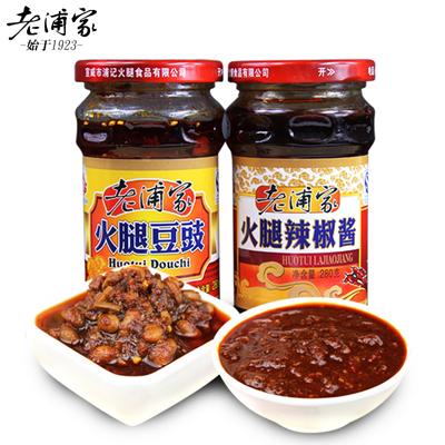 宣威老浦家火腿酱280g辣椒酱、豆豉酱