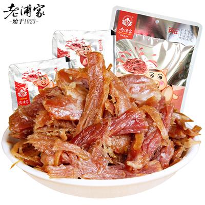 宣威老浦家原味熟食火腿80g