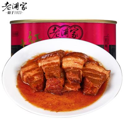 老浦家宣威特产红烧肉罐头260g