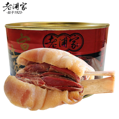 亚搏视频下载云南宣威猪肉猪肘子罐头1250g