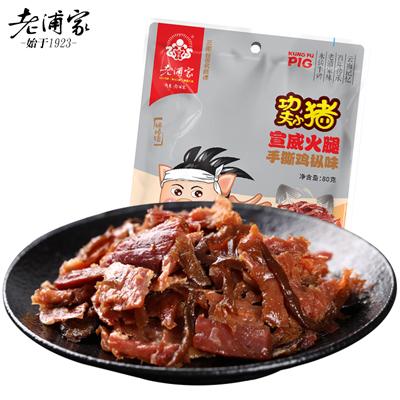 宣威亚搏视频下载鸡枞味熟食亚搏视频下载80g