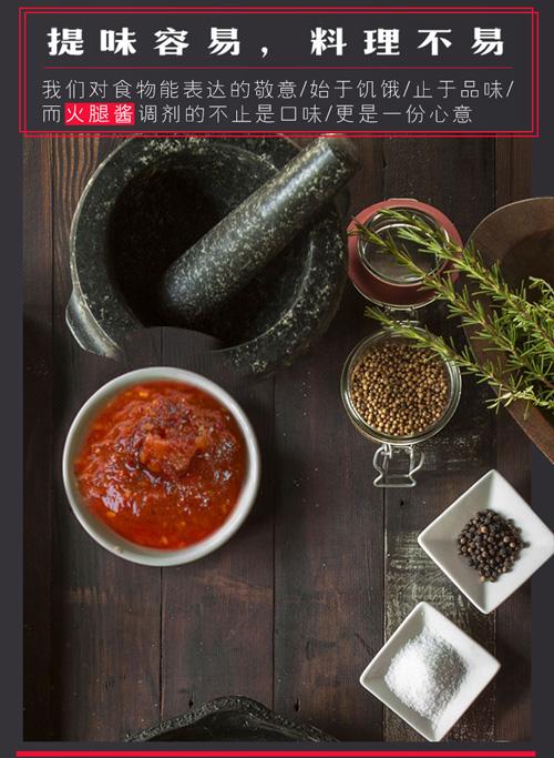 宣威老浦家火腿豆豉香辣酱180g