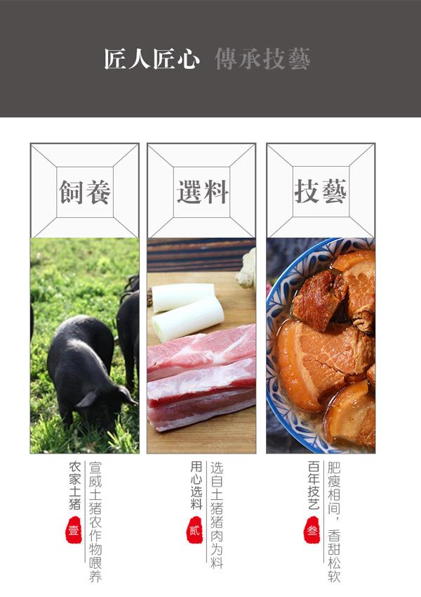 老浦家红烧肉罐头450g