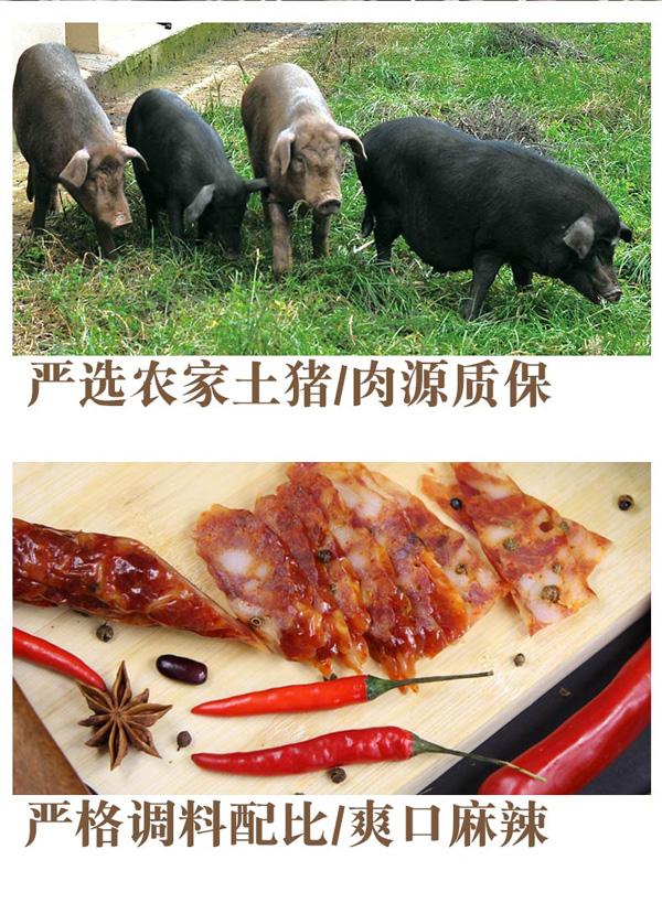 亚搏视频下载川味麻辣香肠