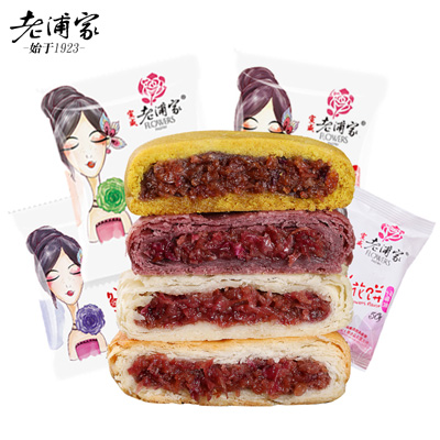 亚搏视频下载20枚云南玫瑰鲜花饼组合装