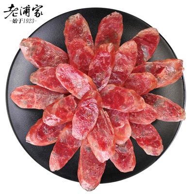 老浦家广式甜味香肠500g