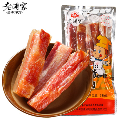 老浦家广味腊肉380g