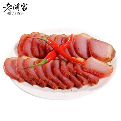 老浦家川味后腿腊肉500g