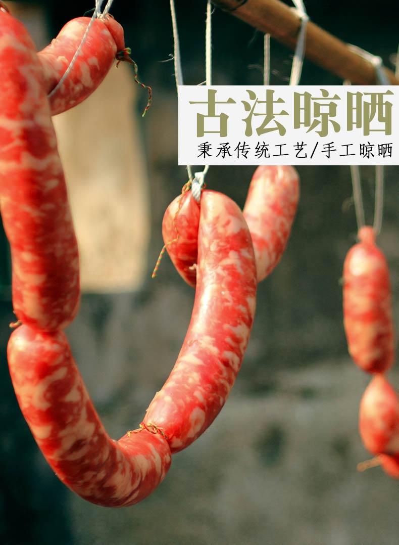 亚搏视频下载广式甜味香肠制作方式