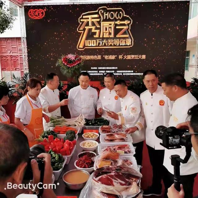 相关媒体对此次烹饪大赛的拍摄报道