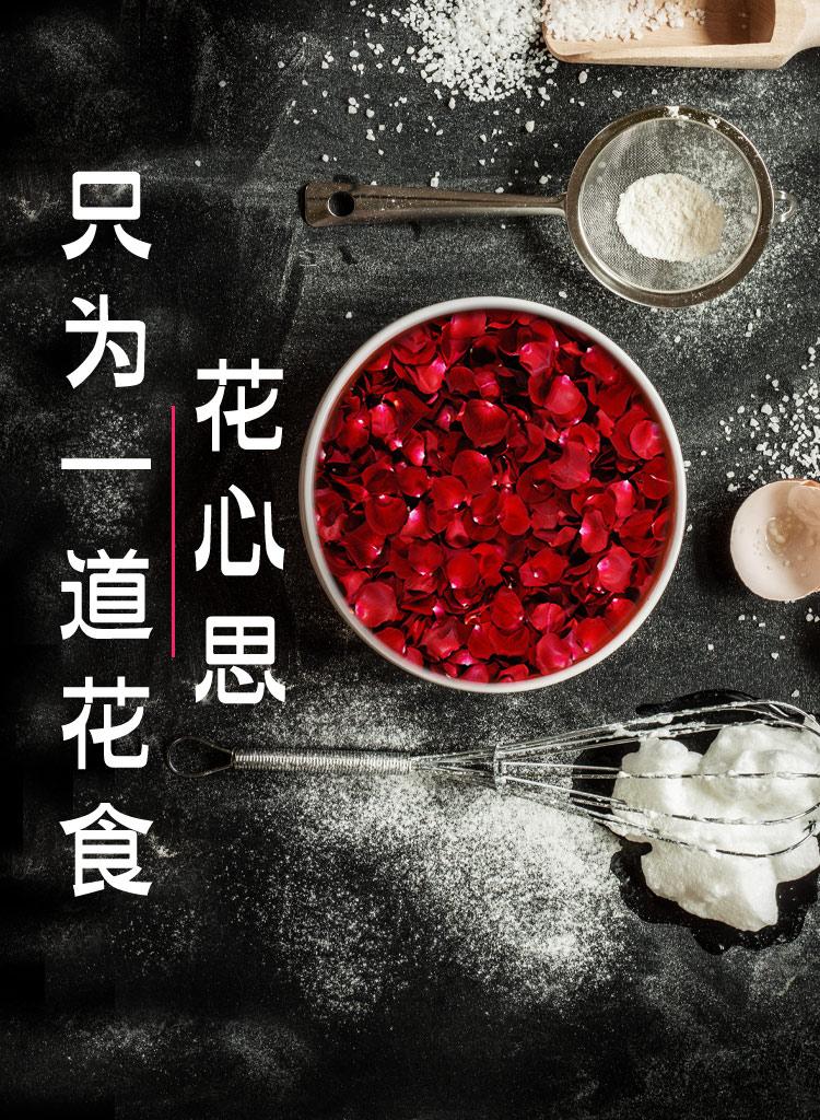 老浦家白玉鲜花饼