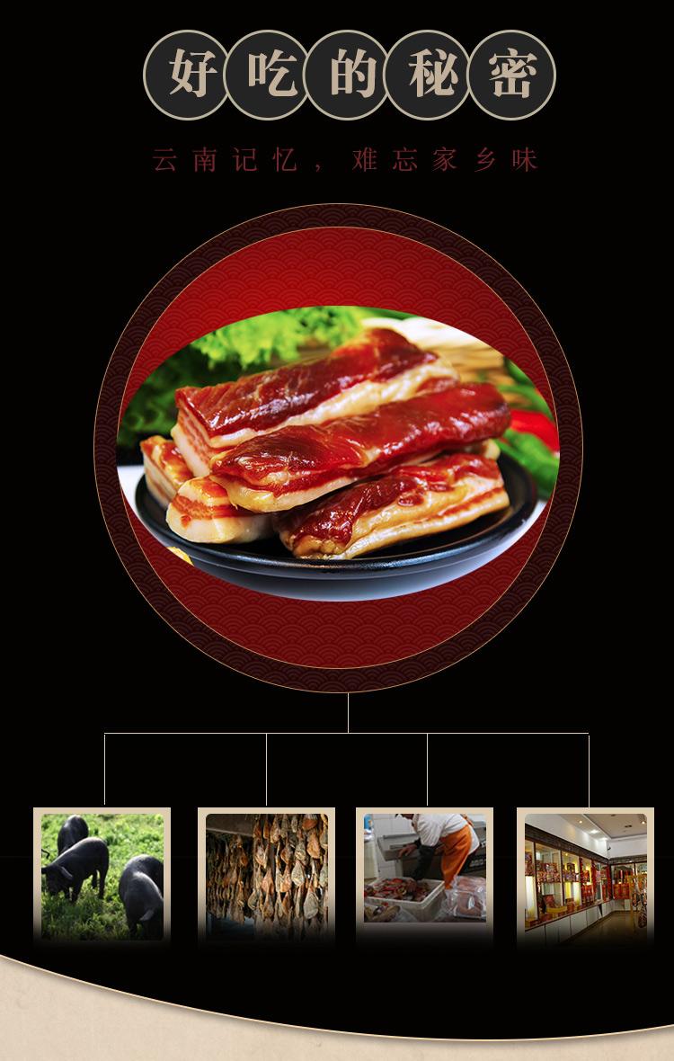 老浦家广味腊肉制作