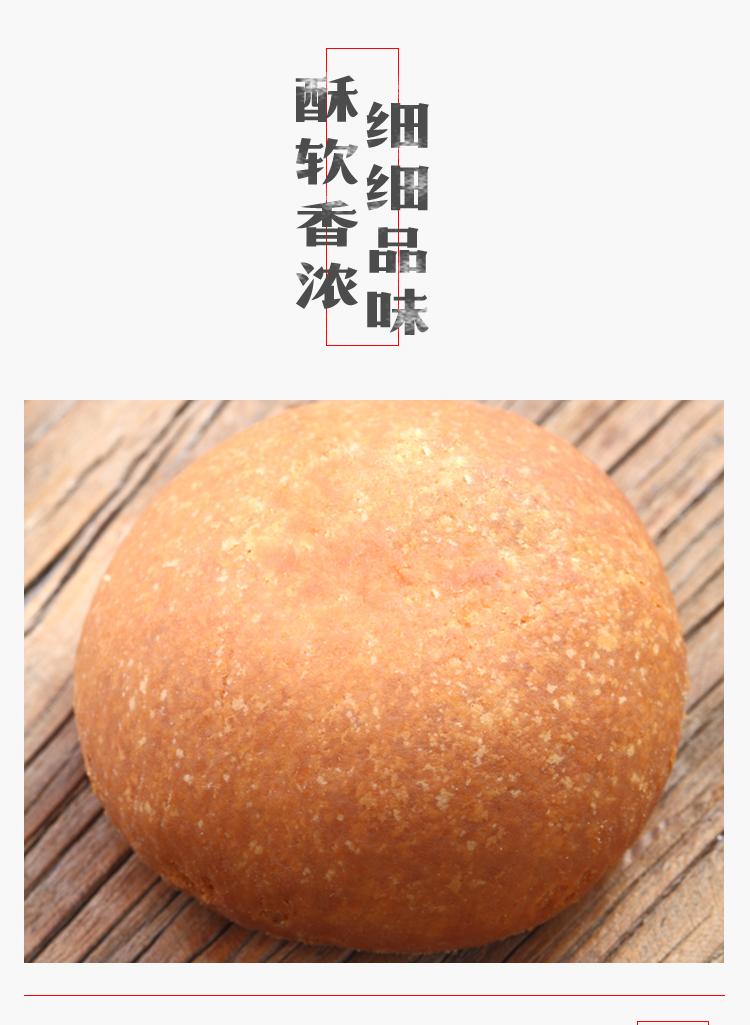 老浦家精制云腿月饼