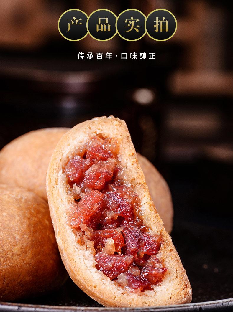 精致云腿月饼30g/枚