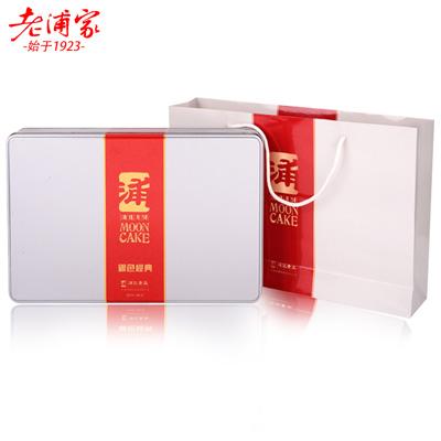 老浦家中秋节云腿酥月饼,银色铁盒散装多口味装480g