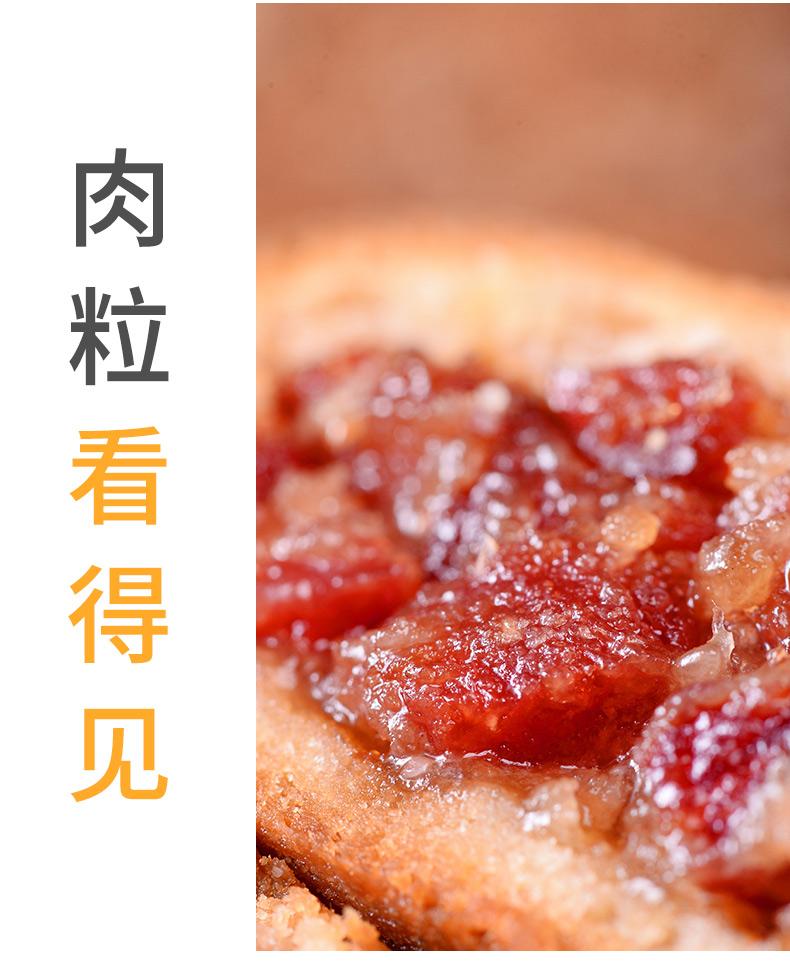 肉粒看得见的火腿月饼