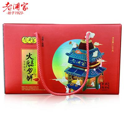中秋节宣威云腿酥月饼1.6kg,火腿蛋黄月饼散装多口味送礼盒