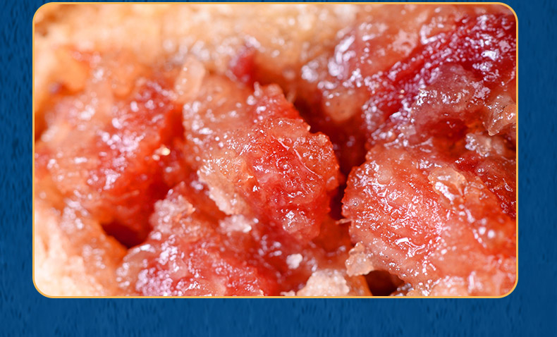 火腿月饼馅肉粒可见