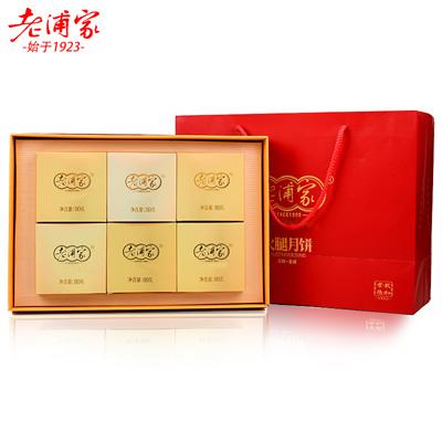 老浦家匠心传承宣威火腿月饼礼盒480g装