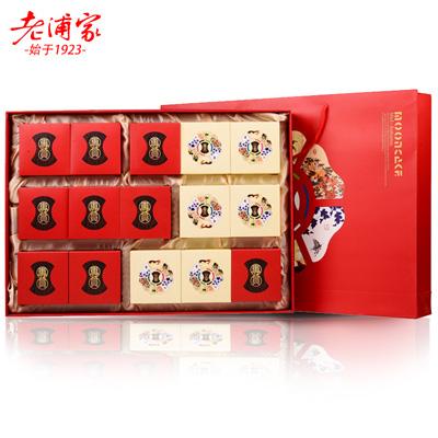 中秋节老浦家1110g团圆云腿酥火腿蛋黄月饼,散装多口味酥皮礼盒装
