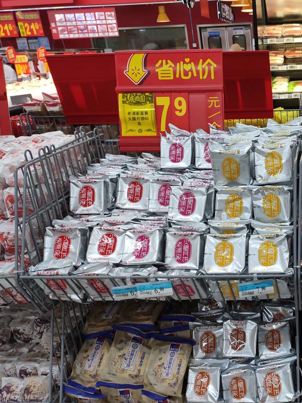 老浦家月饼商超销售情况