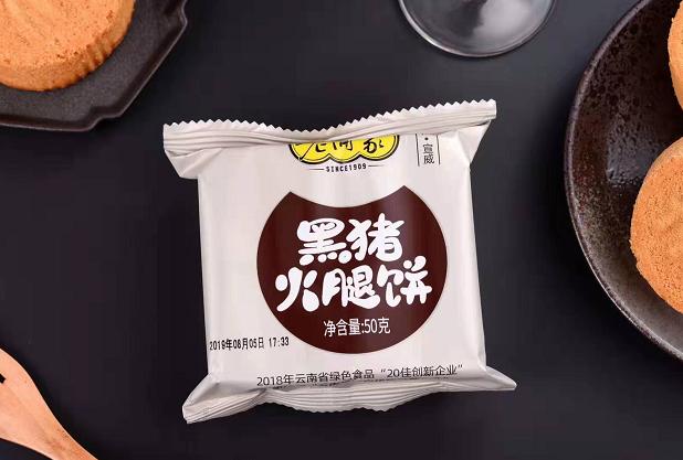 2019央视中秋晚会阵容暴光,让老浦家月饼陪您甜蜜过中秋