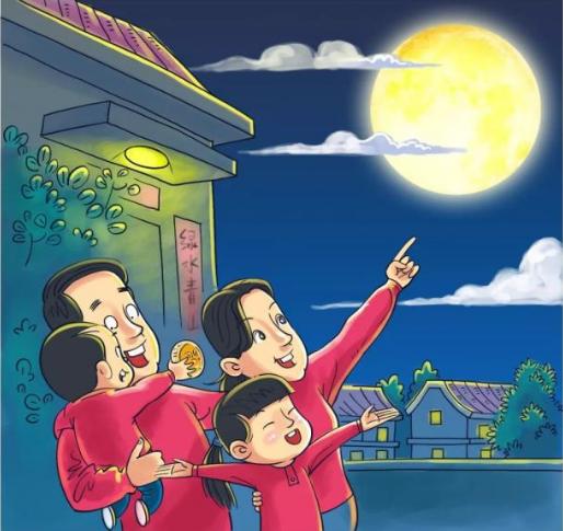 老浦家祝大家2019中秋节快乐