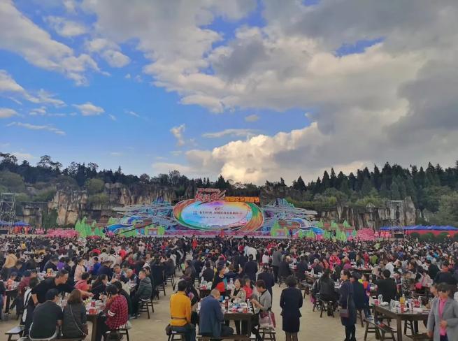 宣威火腿旅游节现场