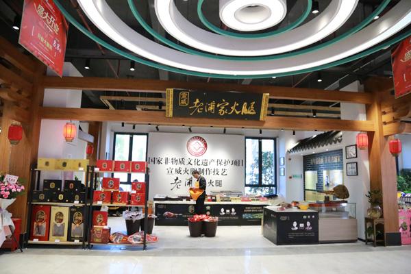 老浦家融创文旅城店成功盛大开业