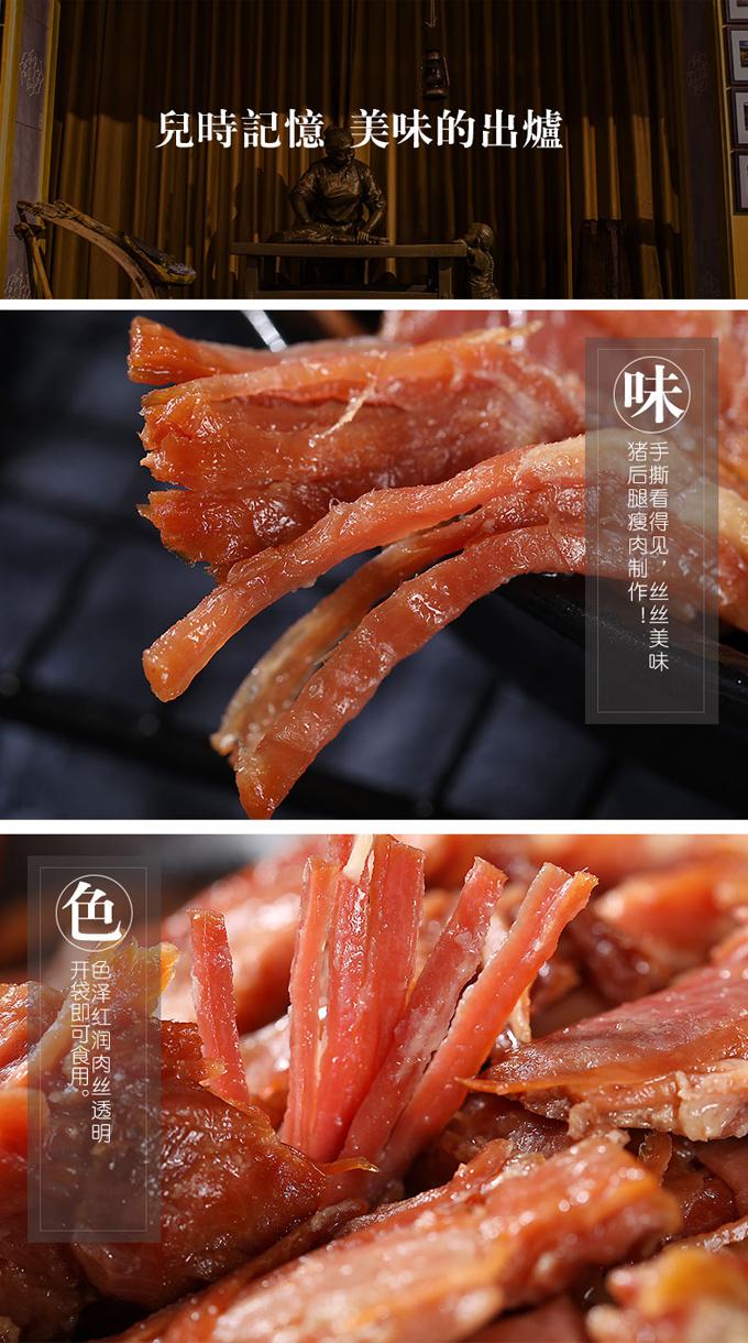 宣威600克熟食火腿细节见证品质