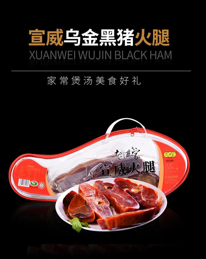 亚搏视频下载宣威乌金猪1000克提型盒礼盒