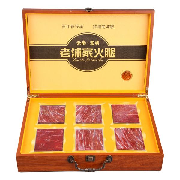 老浦家1800克木制火腿醇瘦黑猪火腿礼盒