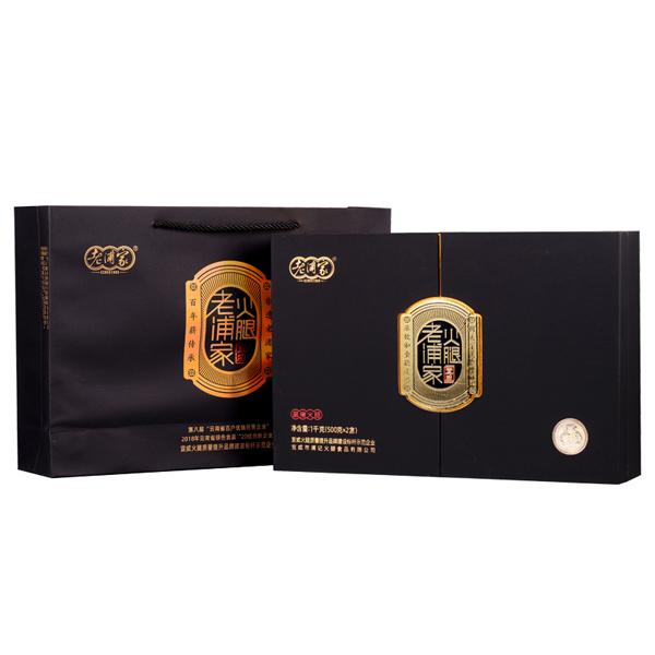 老浦家1000克黑猪三年火腿礼盒(黑)