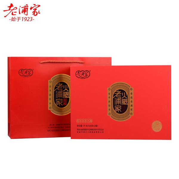 老浦家1000克浓香火腿礼盒(红)