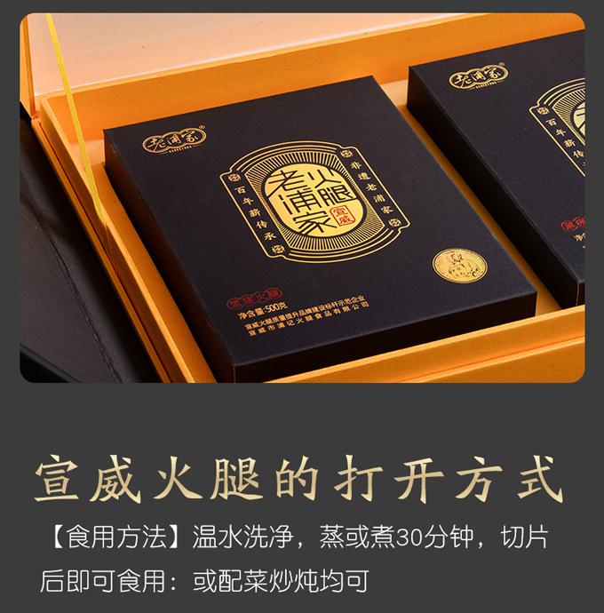 1000克黑猪三年亚搏视频下载礼盒