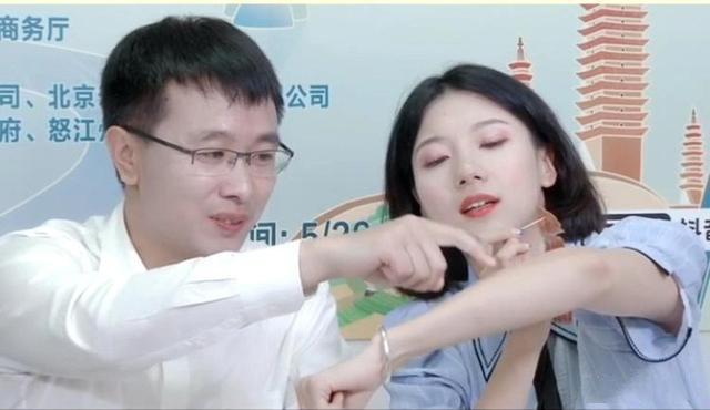 钟副市长把女主持手臂当火腿比划