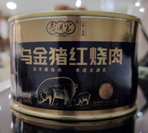 乌金猪红烧肉罐头
