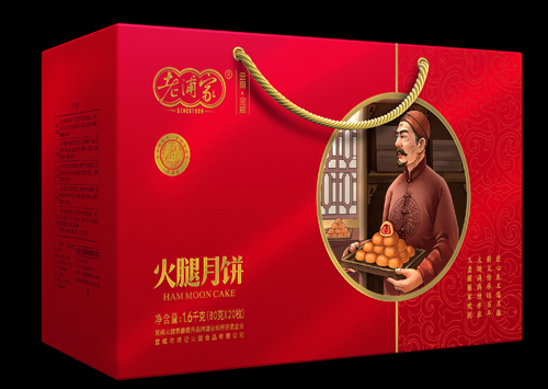 老浦家月饼礼盒