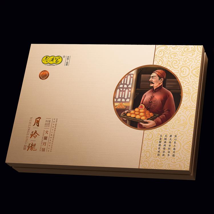 月玲珑中秋月饼礼盒480g