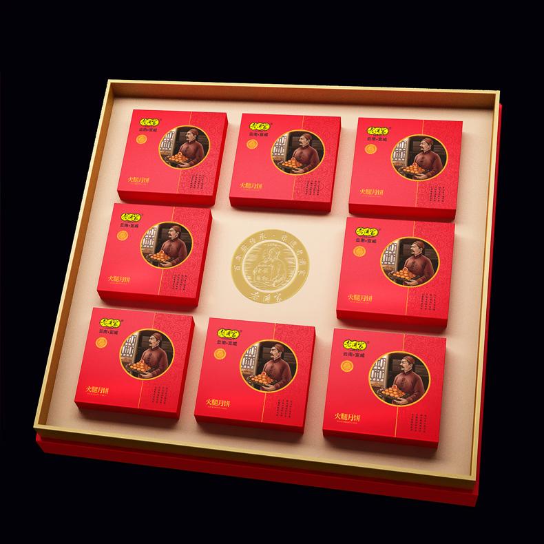 老浦家月思念月饼礼盒