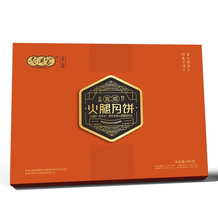 月芳华中秋月饼礼盒680g