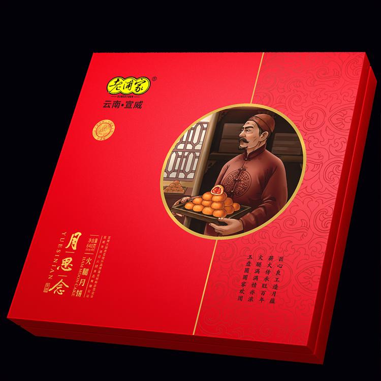 月思念中秋月饼礼盒640g