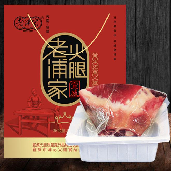 2kg精品火腿礼盒