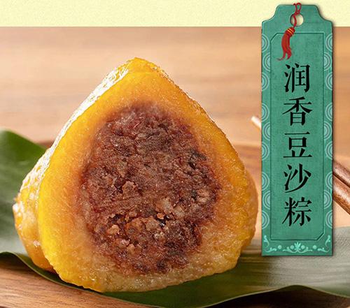 亚搏视频下载粽子现已开售,较去年新增一口味